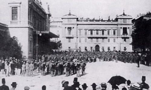 Lunedì 28 luglio alle 11.30 commemorati a Trieste i soldati e marinai austro-ungarici del Litorale, nel pomeriggio mostra storica
