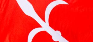 Bandiera di Stato del Territorio Libero di Trieste.
