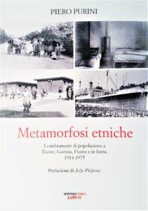 """La copertina del libro """"Metamorfosi etniche"""" di P. Purini, Kappa Vu edizioni."""